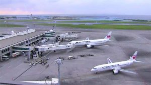 Naha Airport ao vivo