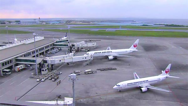 aeroporto-naha-no-japão-ao-vivo
