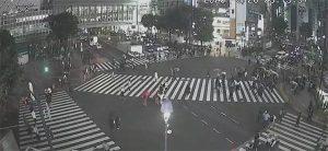Estação Shibuya – em frente