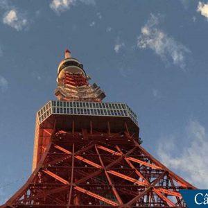 Tokyo Tower Panorama Web Cam