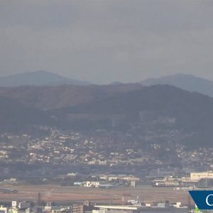 Osaka Airport Webcam