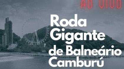 Roda gigante de Balneário Camburiú em Santa Catarina