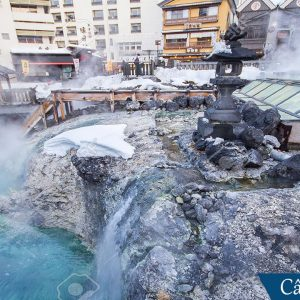 Webcam de Yubatake Hot Spring (Kusatsu)